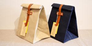 紙袋のような形のランチバッグ『LUNCHMAN』