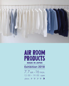 AIR ROOM PRODUCTS Exhibition 2018